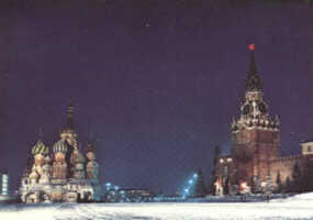 Red Square and St. Basil's